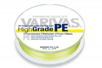Шнур Varivas High Grade PE yelow #0.8 (150 м)