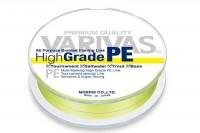 Шнур Varivas High Grade PE yelow #1 (150 м)