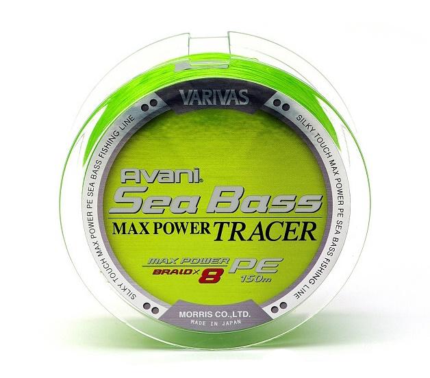 Купить Шнур Varivas New Avani Seabass Tracer Max PE #0.8 (150 м)