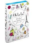 Книга Oh La La! Дневник моих приключений за 5 лет