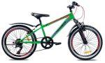 Детский велосипед Premier Dragon 20 11''