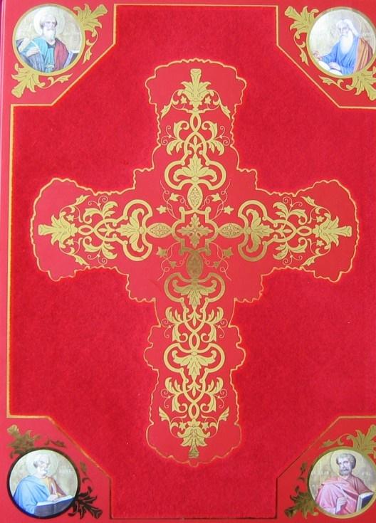 Купить Евангелие (подарочное издание), Андрей Астахов, 978-5-7793-1859-4