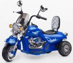 Электромотоцикл Caretero 'Rebel'
