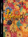 Книга Делай! Ежедневник творческого человека