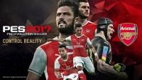 игра Ключ для Pro Evolution Soccer 2017 PC