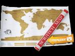 Подарок Scratch map настенная карта мира в подарочном тубусе