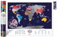 Подарок Скретч-карта мира Holiday