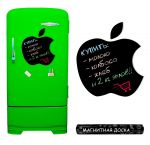 Подарок Магнитная доска для мела Apple