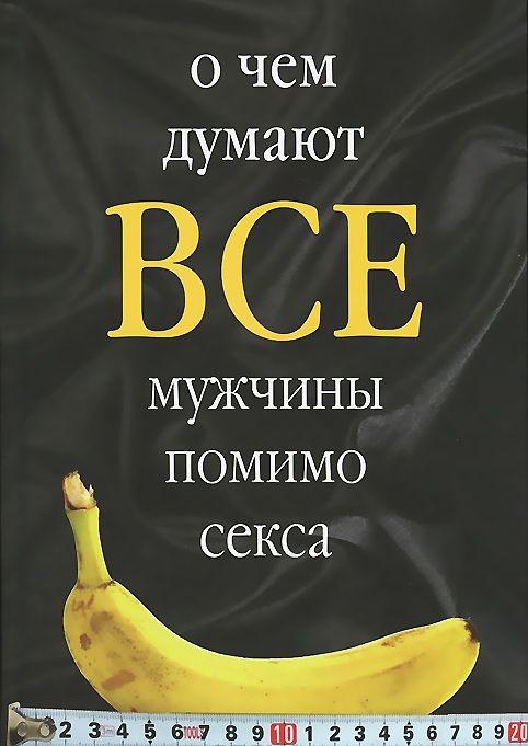 trahaet-muzhchinu-v-anal-i-drochit-huy