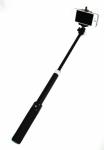 Подарок Штатив для селфи с кнопкой Selfie Stick