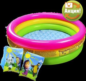 Комплект: Бассейн детский надувной 'Радуга' + Нарукавники детские 'Маша и медведь'