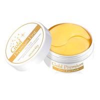 Подарок Патчи вокруг глаз с экстрактом золота Secret Key Gold Premium First Eye Patch