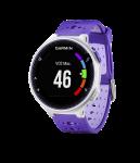 Спортивные часы Garmin Forerunner 230 Purple-White Watch Only (010-03717-45)