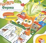 Электронная игра Liscianigiochi Каротина 'Ферма' (U36714-1)