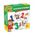 Игровой набор Lisciani 'Вундеркинд. Увлекательные Цифры' украинский язык (U36615B-2)