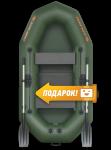 Надувная лодка Kolibri К-250Т с пайолом слань-книжка