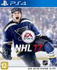 игра NHL 17 (PS4)