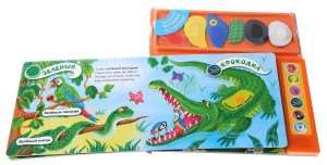 фото страниц Разноцветные зверюшки. Книжка-игрушка #2