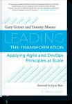 Книга Во главе трансформации