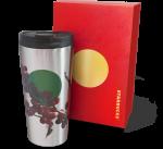 Подарок Стальная Термокружка Starbucks 11041166 Кофейные плоды 473 мл
