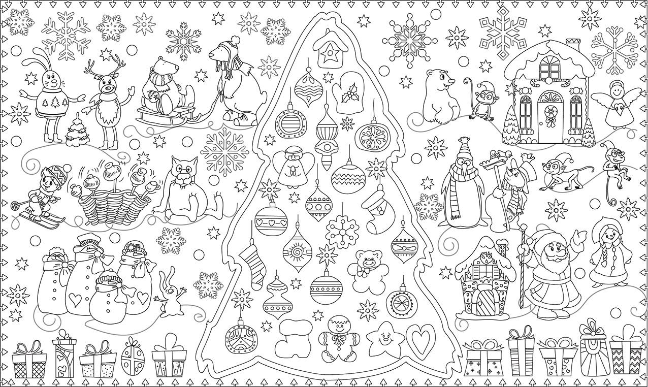 Обои-раскраски Новогодняя Сказка (60 х 100 см)