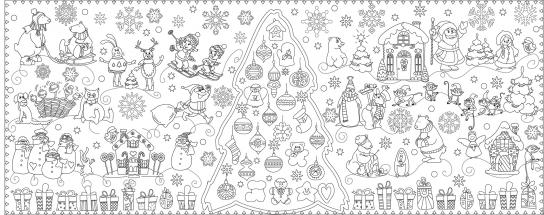 Обои-раскраски Новогодняя Сказка (60 х 150 см)