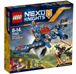 Конструктор LEGO 'Аэро-Арбалет Аарона' (70320)