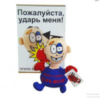 Stress-Max - кукла для снятия стресса