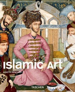 Книга Islamic Art