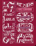 Книга Скетчбук 'Мистецтво простої каліграфії' (темно-червоний)