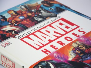 фото страниц Энциклопедия Marvel Heroes #11