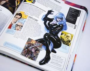 фото страниц Энциклопедия Marvel Heroes #4