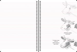 фото страниц Скетчбук 'Рисуем животных' (мятный) #2