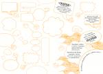 фото страниц Дудлбук 'DoodleBook. 10 простых шагов к искусству визуализации' (светлый) #4