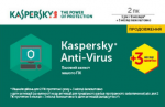 Программа Kaspersky Anti-Virus 2017 2 Desktop 1 year + 3 mon. Renewal Card