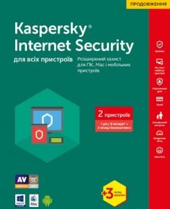 Программа Kaspersky Internet Security Multi-Device 2017 2 Device 1 year + 3 mon. Renewal Box (KL1941OUBBR17)