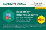 Программа Kaspersky Internet Security  Multi-Device 2017 2 Device 1 year + 3 mon. Renewal Card (KL1941OOBBR17)