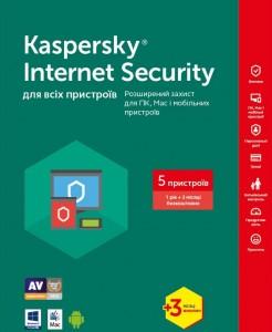 Программа Kaspersky Internet Security Multi-Device 2017 5 Device 1 year + 3 mon. Base Box (KL1941OUEBS17)