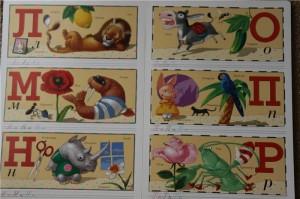 фото страниц Первая книга умного ребенка #4