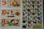фото страниц Первая книга умного ребенка #3
