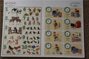 фото страниц Первая книга умного ребенка #2