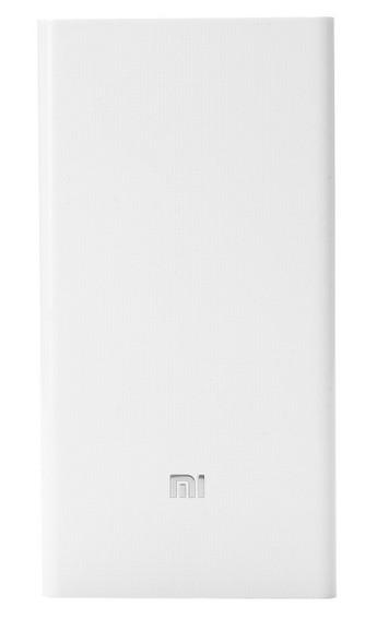 Универсальная батарея Xiaomi Mi power bank 20000mAh White Original