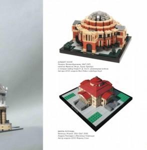 фото страниц Lego-архитектура #5