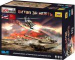 Альтернативно-историческая настольная игра Hot War. Битва за нефть (7409)