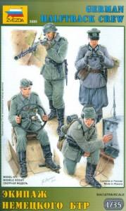 Экипаж немецкого БТР (3585)