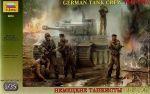 Немецкие танкисты (3614)