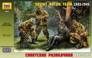 Советские разведчики. 1943-1945 (3643)