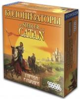 Настольная игра 'Колонизаторы. Города и Рыцари'