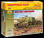 Советский истребитель танков ИСУ-152 'Зверобой' (3532П)