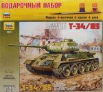 Советский средний танк Т-34/85 (3533П)
